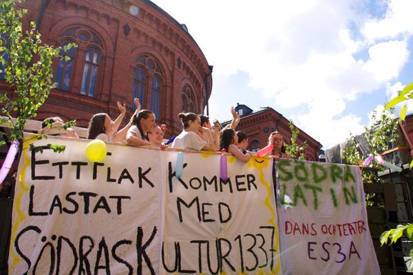 スウェーデンの卒業式2